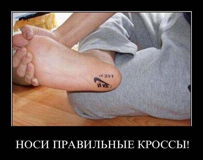 1316803489_demotivatory_na_pjatnicu_31_foto_7