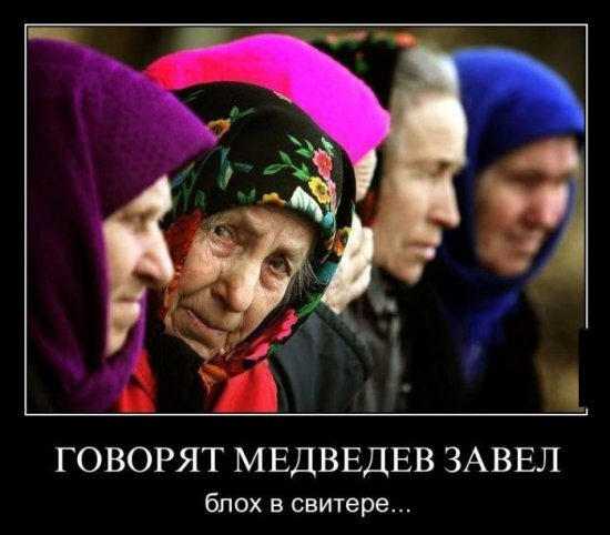1323968539_demotivatory_na_sredu_35_foto_1