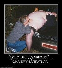 все мужики козлы вконтакте_52