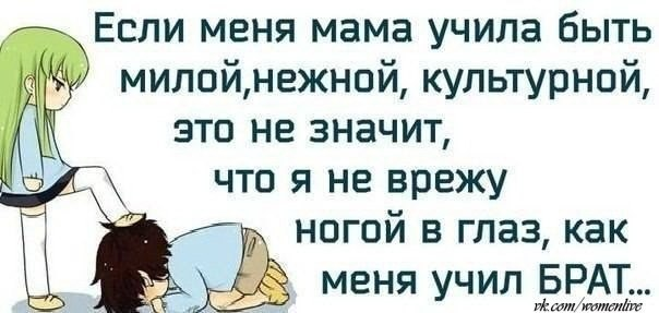 woman online - журнал вконтакте_125